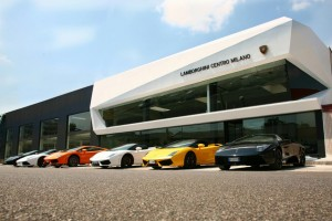 TOURING CAR Lamborghini Dealer - Jaguar & Land Rover